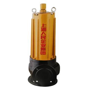人民水泵/SRM WQD10-15-1.1S WQ系列带切割功能潜水排污泵,法兰连接,带出水弯头,标配电缆10米