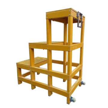 华泰 玻璃钢绝缘三层凳,额定载重(kg):150 耐压220KV 踏板尺寸(cm):30*50,HT-049-30*50梯高120