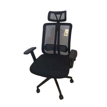 办公椅,常规尺寸