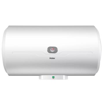 海尔 50L双热力系列电热水器,ES50H-M1(E),一价全包。(售完为止)