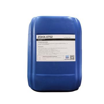 中德华信 除焦剂,ZDHX-0702,25kg/桶