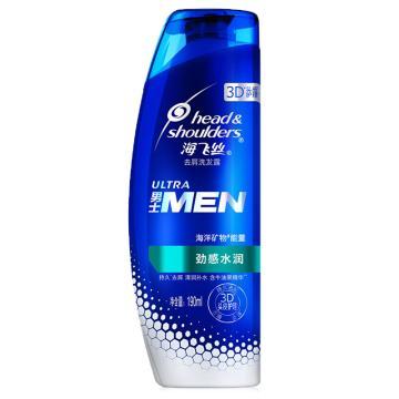 海飞丝 男士去屑洗发露,多效劲感水润 190ml*24 82239084 单位:瓶