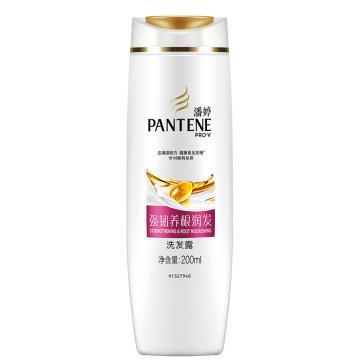 潘婷 强韧养根润发洗发露,200ML*24 82284190 单位:瓶
