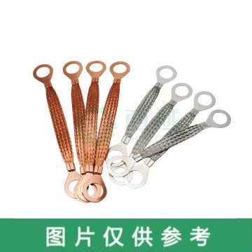 佳鑫铜业 跨接线,O型Φ10长300mm 10平方线
