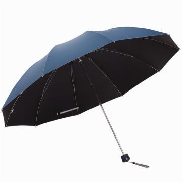 天堂伞 黑胶加大加固三折晴雨伞33188E深紫色