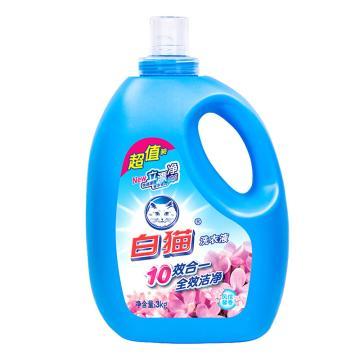 白猫 无磷10效合一 全效净洁洗衣液,3KG 单位:瓶