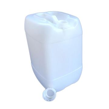 25L白色堆码桶带透气盖