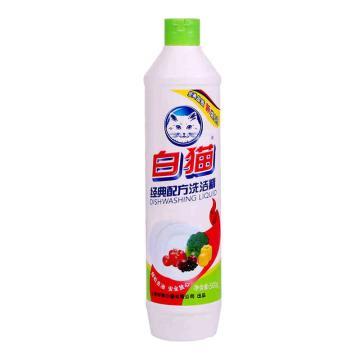 白猫 经典配方洗洁精,白瓶 500g 单位:瓶