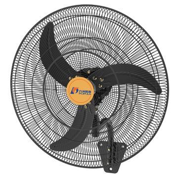 """九洲普惠 JF工业电风扇,JF-650mm(26"""")密网壁挂式,0.2KW,220V,铝叶,铝合金壁挂式杆"""