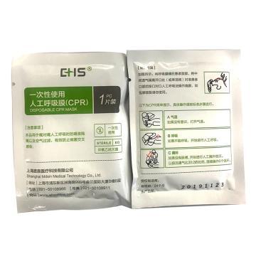 EHS 一次性人工呼吸膜,D-012-B,10片/包