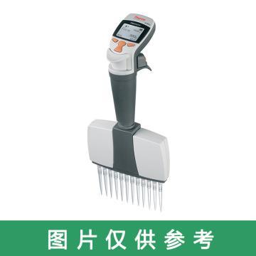 Finnpipette Finnpipette Novus 1200 µl 中文版本MCP8道电动移液器,1个