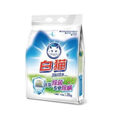 白猫 深层洁净洗衣粉, 1380g 单位:袋