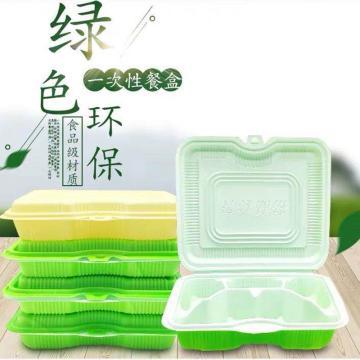西域推荐 一次性四格套餐盒,单位:个