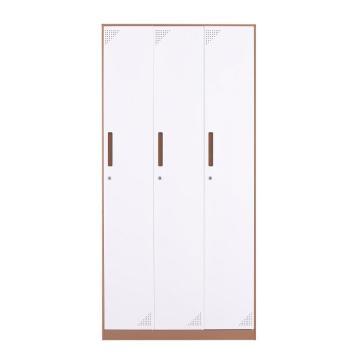 臻远 钢制储物柜,收纳柜更衣柜咖白色窄边套色款 三门更衣柜,900*500*1850mm