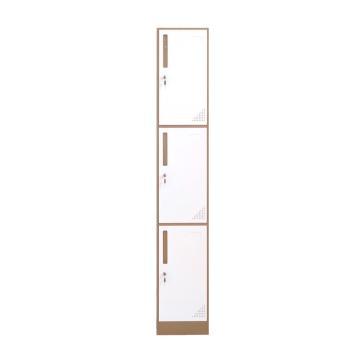 臻远 钢制储物柜,收纳柜更衣柜咖白色窄边套色款 单三门更衣柜,316*500*1850mm