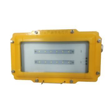 明特佳 防爆应急灯FYD2006,5W,泛光,5700KL351W196H72,单位:个