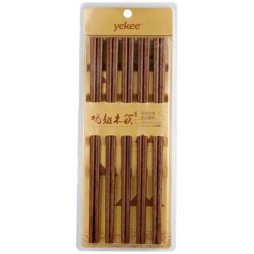 宜洁 致优鸡翅木筷,Y-9577 长25cm 10双 单位:包