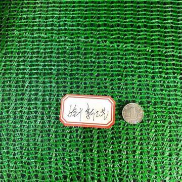 大豪 遮阳网,扁丝绿色6针8米,包边打孔,防尘网,防晒网