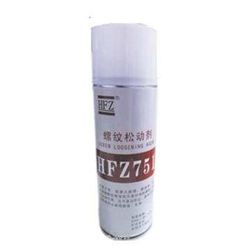 HFZ 螺纹松动剂,HFZ-751,500ml/支