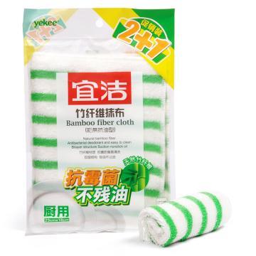 宜洁 竹纤维抹布(彩条抗油型),Y-9651 23cmx18cmx(2+1)片 3片装 单位:包