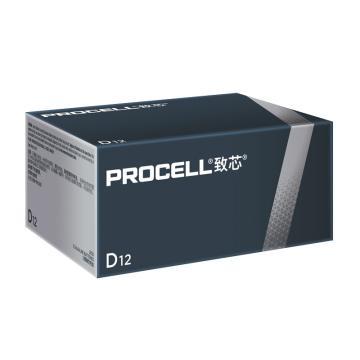 Procell致芯碱性电池,1号 D 高性能,12粒/盒,单位:盒