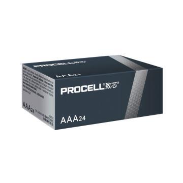 Procell致芯碱性电池,7号 AAA 高性能,24粒/盒,单位:盒
