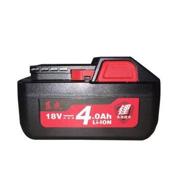东成锂电池,18V 4.0Ah,FFBL18-02,30009500013