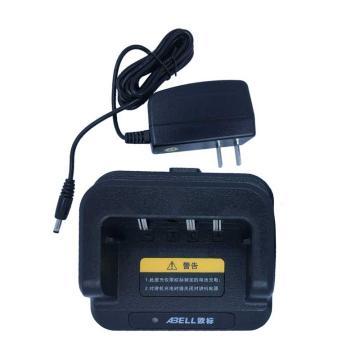 欧标 对讲机充电器,BC-51(适用于A510/A51/A510T/A516T/A518T对讲机)