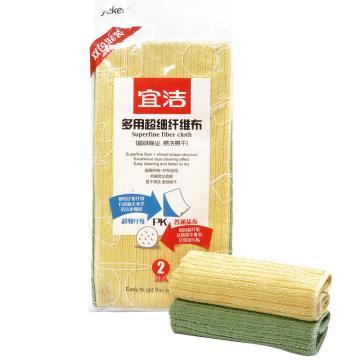 宜洁 超细纤维抹布聚实惠2枚入,Y-9895 30cmx30m 单位:包