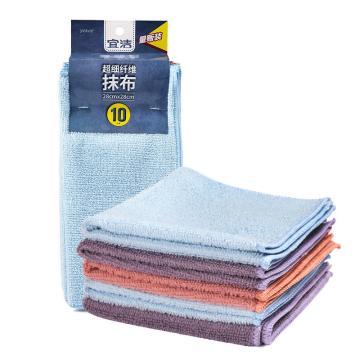宜洁 超细纤维抹布10片装,Y-9336 28cm*28cm 10片 单位:包