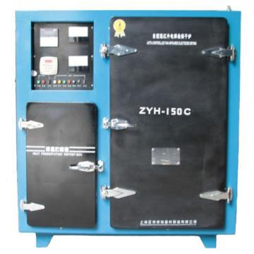 正特 电焊条烘干炉ZYH-150 380V,可烘焊条容量150KG,最高工作温度500℃