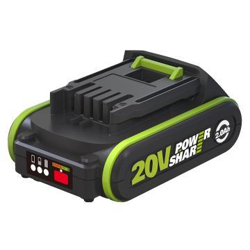 威克士外置式锂电池,20V/2.0Ah,WA3593