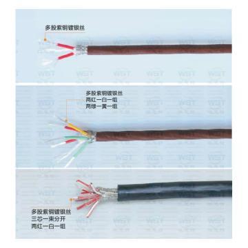 微思特 多组耐油耐温镀银屏蔽电缆,WST-30*7/0.2