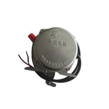 华强电器 不锈钢拉绳开关,HQL-996BXG-SZ
