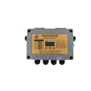 华强电器 地址编码装置,HQSC-05MHD