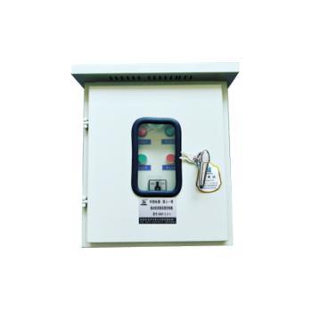 华强电器 防闭塞振动器,HQSC-FB5HD