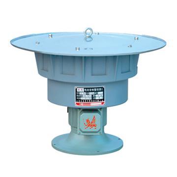 谋福 立式电动警报器,谋福9992