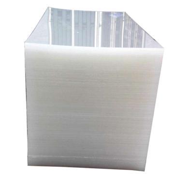 西域推荐 透明亚克力板,有机玻璃板,产品尺寸:2450mm*1250mm*3mm