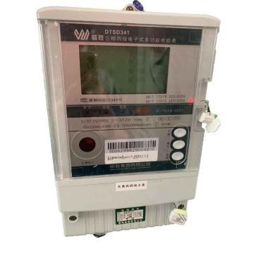 威胜 电能表,DTSD341 3x57.7V/100V 3X0.3(1.2)A 50HZ 0.2s