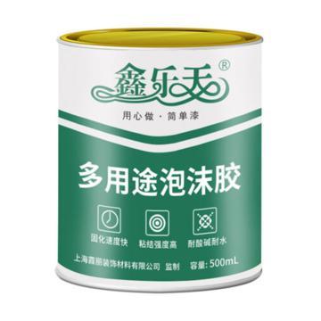 鑫乐天 多用途泡沫胶,500ml/罐