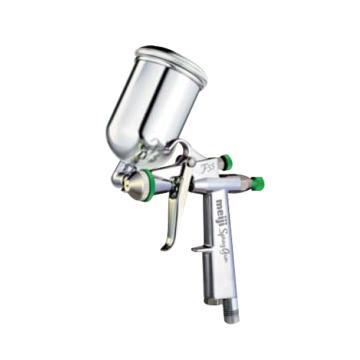明治喷枪,超小型喷漆枪 口径0.5mm 重力式(含涂料杯),F55-GR(C)