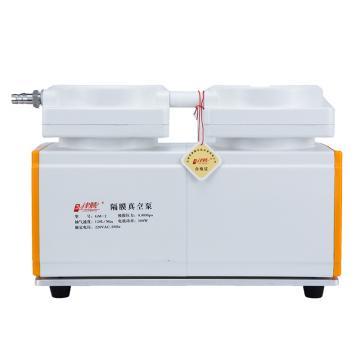 津腾 隔膜真空泵,GM-2(防腐)