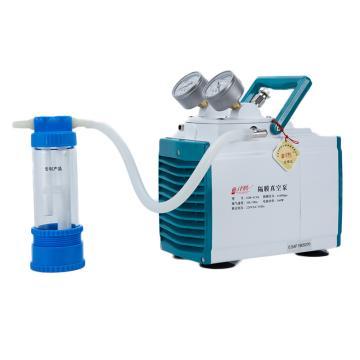 津腾 隔膜真空泵(含截流瓶),GM-0.5A(防腐)
