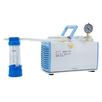 津腾 隔膜真空泵(含截流瓶),GM—1.0A