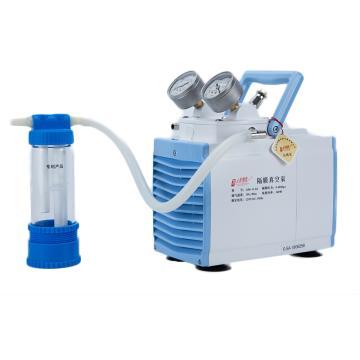 津腾 隔膜真空泵(含截流瓶),GM—0.5A