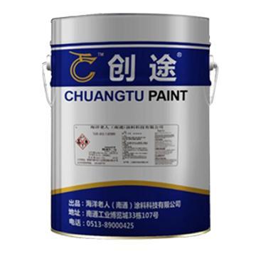 创途 快干醇酸磁漆,C04-42,国标R03大红,2kg/桶