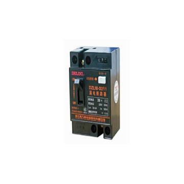 德力西 漏电断路器,DZL18-32F/1 20A 单钮 普通 DZL1832F20B1