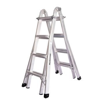 西域推荐 美标铝合金多功能梯,承重136kg,四层16步 直梯h4540mm,人字h2300mm,LGF-4
