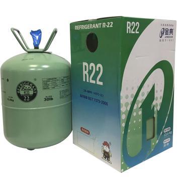 南京金典 制冷剂,R22,毛重16kg,净重13kg/瓶,蓝色封口,仅售华南地区