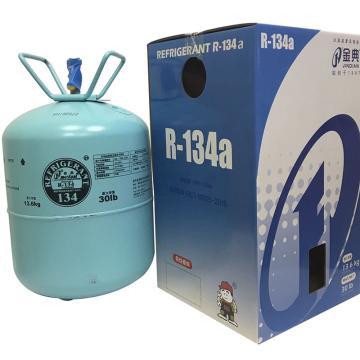 南京金典 制冷剂,R134a,毛重16.6kg,净重13.6kg/瓶,仅售华南地区